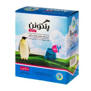 کیسه زباله سطلهای کوچک خانگی پنگوئن 100 عددی 2 رول