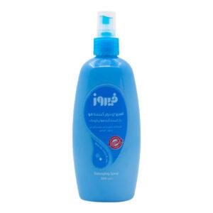 اسپری نرمکننده و بازکننده گره مو فیروز آبی 300ml