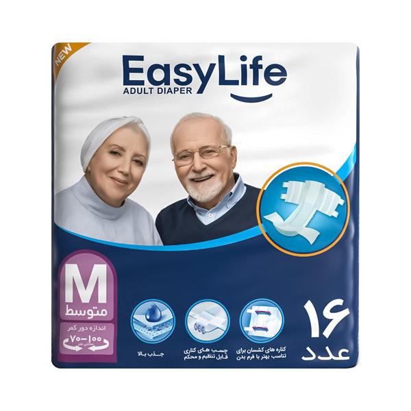پوشینه ایزی لایف مخصوص بزرگسالان سایز M بسته 16 عددی