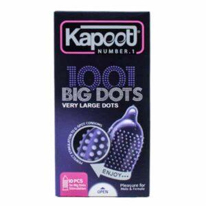 کاندوم کاپوت مدل BIG DOTS 1001 بسته 10 عددی