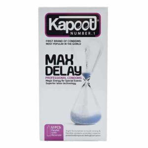 کاندوم تاخیری کاپوت مدل Max Delay بسته 12 عددی