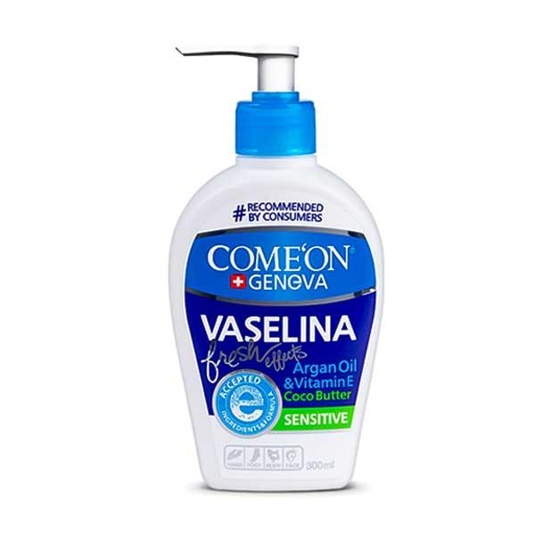 کرم ترمیم کننده کامان Vaselina