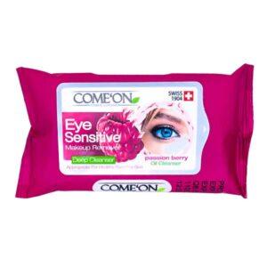 دستمال مرطوب پاک کننده آرایش چشم کامان 10عددی