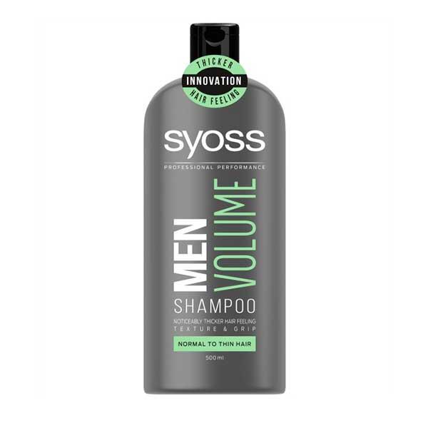 شامپو حجم دهنده مو سایوس Volume مناسب مو های نازک