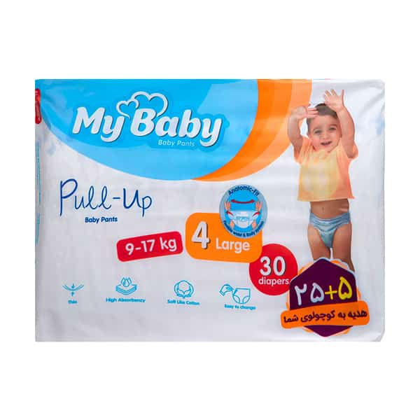 My Baby Pull-UP Baby Diaper Size 5